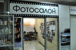 4 foto-biznes