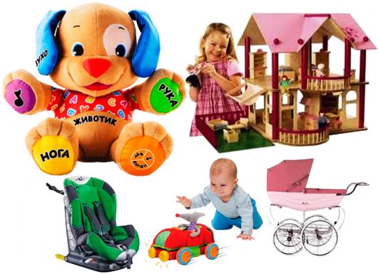 детских товаров
