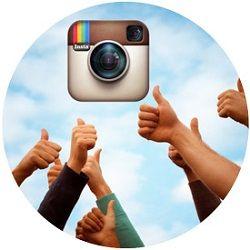 instagram-business-advantage