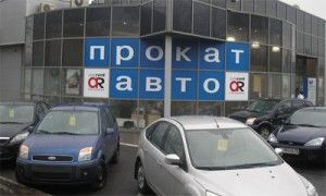 1 arenda-biznes-avto