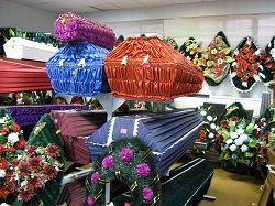 Открыть похоронный бизнес