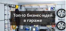 garages-riga-yugla-3062859.800